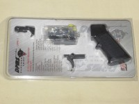 DPMS LPK AR-15 Lower Parts Kit