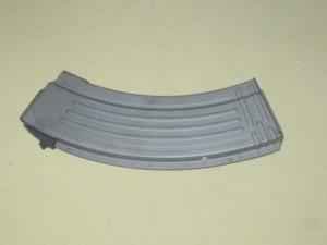 10/30 KCI Korean AK-47 7.62x39 Gray Steel Blocked Magazine
