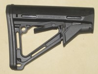 Magpul CTR AR-15 Collapsible Milspec Stock