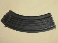 Hungarian AK-47 Steel 30rd 7.62x39 Mag - UNSORTED, FAIR?, POOR?, GOOD? AS-IS