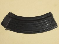 East German AK-47 7.62x39 30rd Steel Magazine