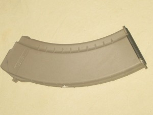 10/30 Tapco AK47 7.62x39 FDE Smooth Side Rear Rivet Magazine