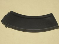 Bulgarian AK47 7.62x39 30rd Commercial Polymer Side Slab Mag