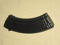 Russian Izhmash AK-47 7.62x39 30rd Steel Magazine